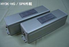 HY3K-HG|LPF|ローパスフィルター|サガミエンジニアリング
