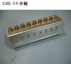 CXS-7A サガミエンジニアリング 同軸切替機 7回路
