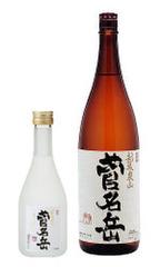 菅名岳 越後泉山  本醸造 720ミリリットル