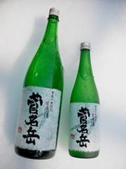 寒九の水仕込 菅名岳生原酒 1.8L