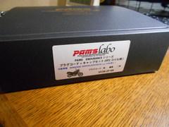 Z400FX用ウオタニSP2対応プラグコードセット