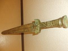西周時代-乾坤化殺青銅剣