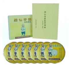 初級書符術/教學課程/パソコンのみで学習版/中国語版