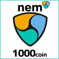 ネム(1000XEM)