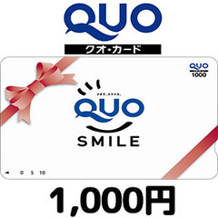 QUOカード(1,000円)