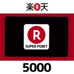 [期間限定]楽天ポイントギフトカード(5000円)