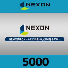 NEXONクーポン(5000円)