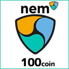 ネム(100XEM)