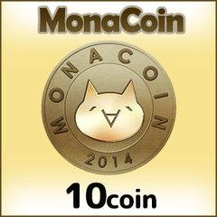 モナコイン(10MONA)