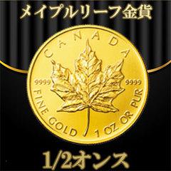 ウィーン金貨(1/2オンス)