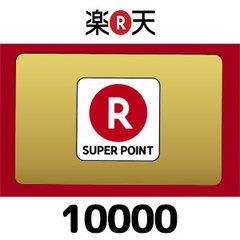 [期間限定]楽天ポイントギフトカード(10000円)
