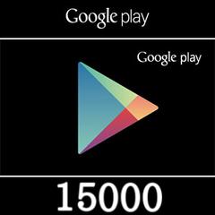 Google Playコード(15000円)