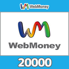 WebMoneyコード(20000円)