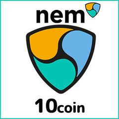 ネム(10XEM)