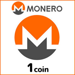 モネロ(1XMR)