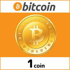 ビットコイン(1BTC)