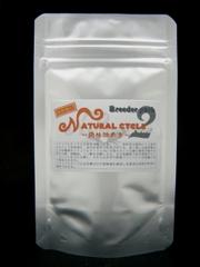 ナチュラルサイクル2 -微生物の力-  ブリーダーパック