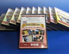 49,800円(税別)突貫バーテンダー講座 全10巻セット
