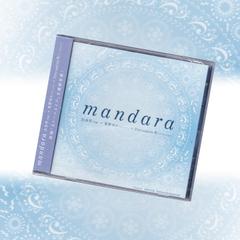 [T00301]白鳥哲作曲集CD「マンダラmandara」