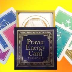 [T01703]「祈り」エネルギーカード