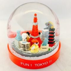 FUN! TOKYO!