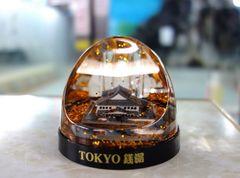 TOKYO銭湯
