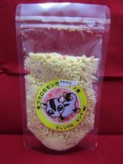 フクロモモンガ用・クラッシュチーズ(100g)
