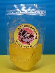 フクロモモンガのおやつパウダー(50g入り)