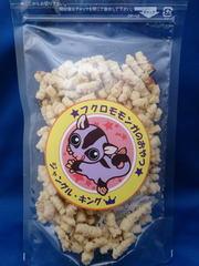 フクロモモンガ用・おやつ(チーズ100g入り)