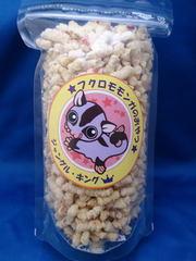 フクロモモンガ用・おやつ(チーズ500g)