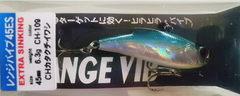Bassday RANGE VIB45ES カタクチイワシ