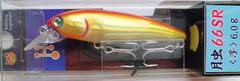 ハルシオンシステム 月虫66 シャローランナー H-RG(レッド・ゴールド)