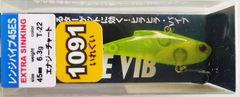 Bassday RANGE VIB45ES エナジーチャート