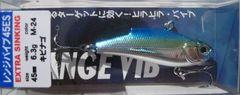Bassday RANGE VIB45ES キビナゴ