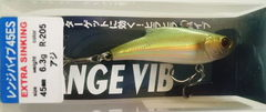 Bassday RANGE VIB45ES アジ