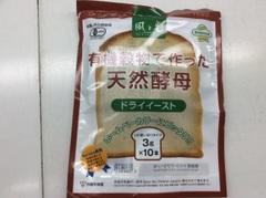 有機穀物で作った天然酵母3g×10