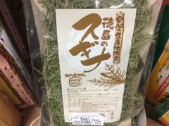 徳島のスギナ茶50g
