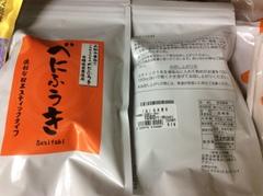 北村製茶べにふうき0.5g×30包