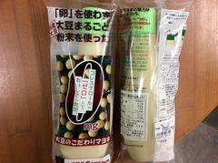 soycom 大豆のこだわりマヨネーズ