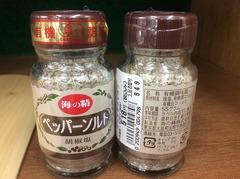 ペッパーソルト 有機調味塩55g