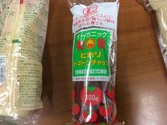 ヒカリの有機トマトケチャップ