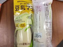 オーサワの豆乳マヨネーズ