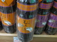 チョーコー醤油うすむらさき1000ml