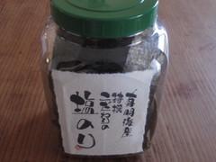 江の浦海苔本舗 塩のり4つ切り120枚