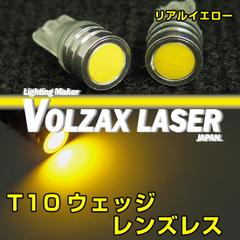 T10ウェッジLEDバルブ 1.5W型レンズレス リアルイエロー