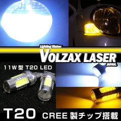 リバースに最適 T20 11W型ホワイトLEDバルブ