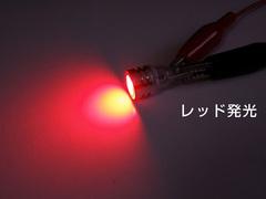 1.5W型 T10ウェッジバルブ レンズレスタイプ レッド VOLZAX LASER JAPAN/2個セット