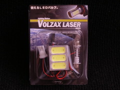 4.5W型 プレートタイプ ウォームホワイト VOLZAX LASER JAPAN 2個セット