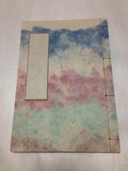 和帳(和紙のノート)(出雲雲紙・小縦) ~ 万年筆に最適!素材にこだわったオリジナル高級ノートです。