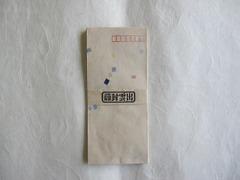 出雲和封筒(原色七色入り・10枚) ~ ビジネスにもプライベートにも最適なおしゃれな和紙の和封筒です。